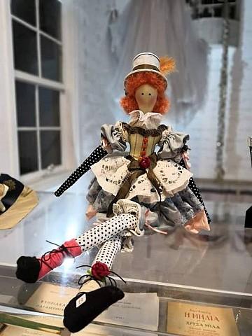 Fairy Girl Nina 90